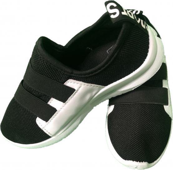 adidasi-copii-elastic-negrii