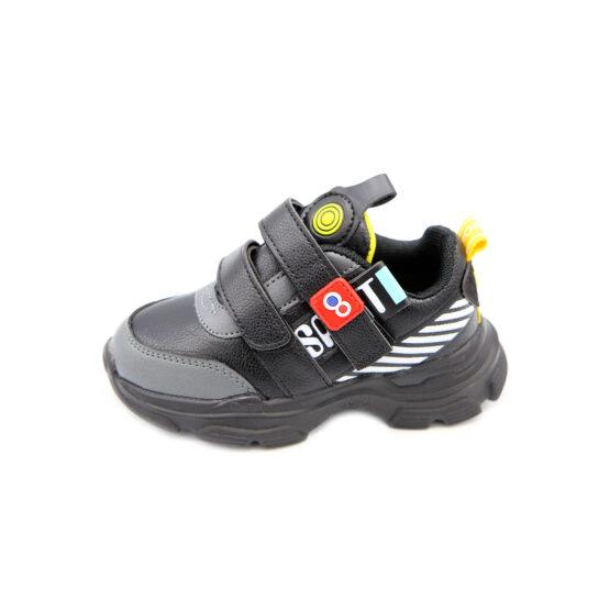 Pantofi sport, cu arici pentru copii